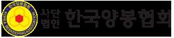 한국양봉협회